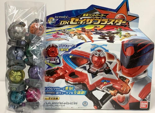 Uchu Sentai Kyuranger: DX Seizablaster with Extra Kyutama (105023440)