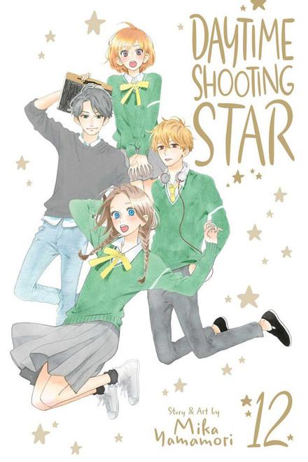 Daytime Shooting Star Vol. 12 (Manga)