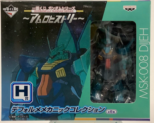 Mobile Suit Gundam: Ichiban Kuji Prize H - Deforme Mechanic Collection Dijeh (105025205)