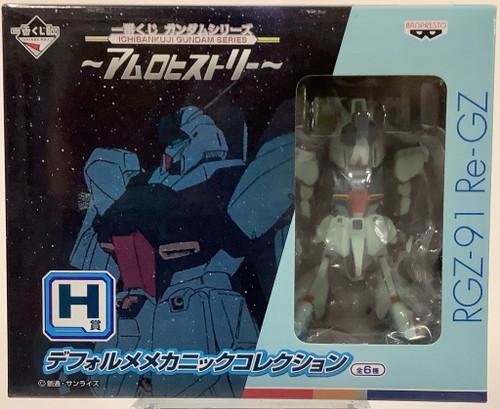 Mobile Suit Gundam: Ichiban Kuji Prize H - Deforme Mechanic Collection Re-GZ (105025202)