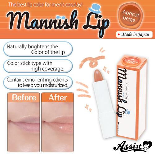 Assist: Cosmetics - Mannish Lip (026771)