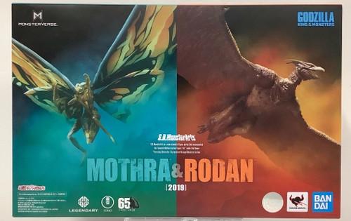 Godzilla: King of the Monster - Mortha & Rodan (2019) (105025198)