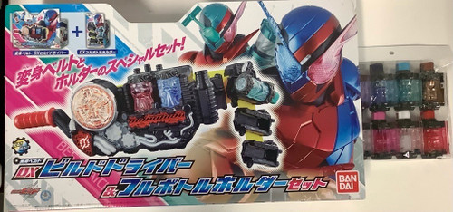 Kamen Rider Build: DX Build Driver & Full Bottle Holder set with Extra Full Bottle (105025179)