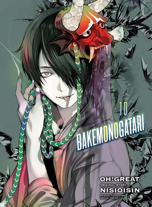 Bakemonogatari Vol. 10 (Manga)