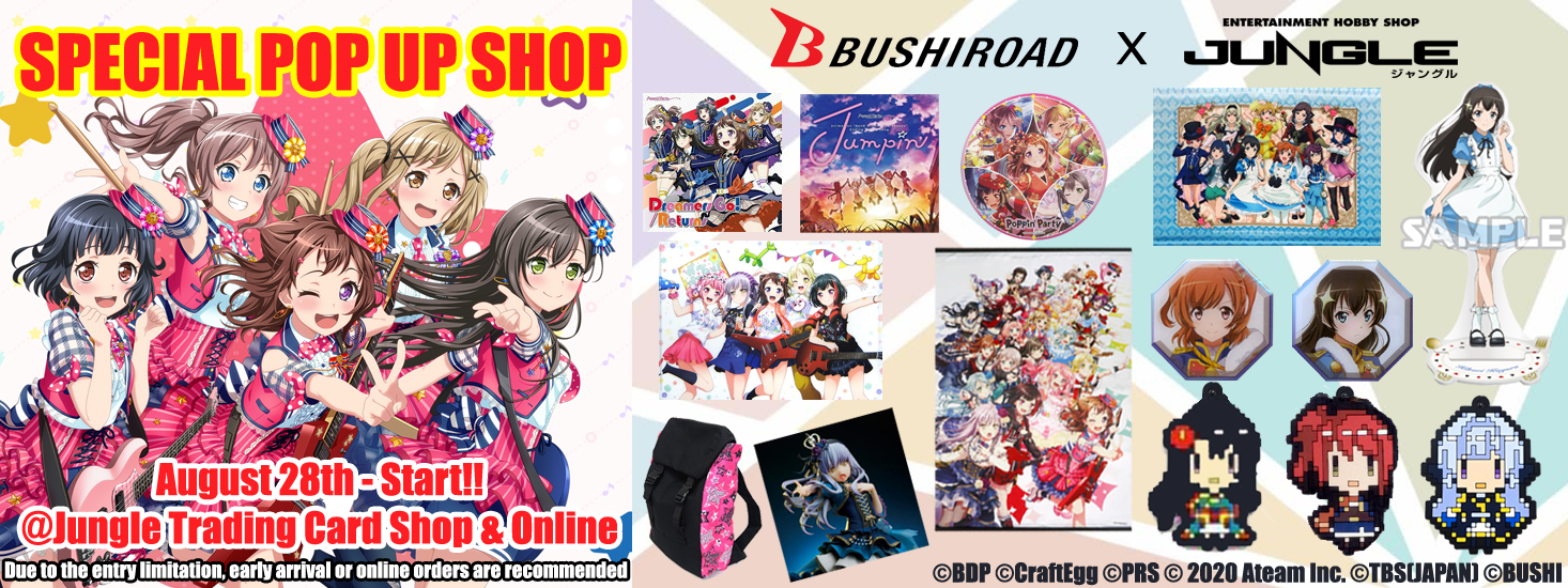 bushiroad-copy1.jpg