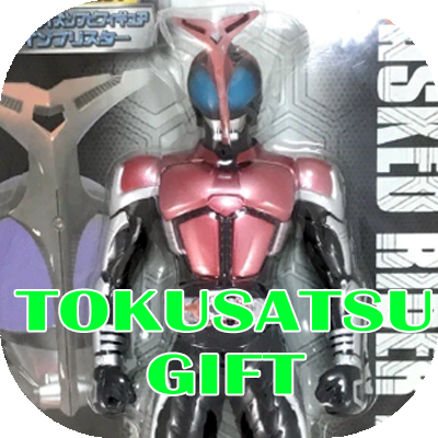 tokusatsu-gift-copy.png