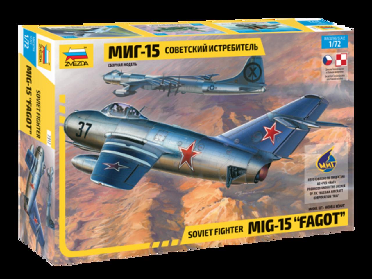 Mig-27 Soviet Fighter Bomber 1//72 Zvezda Z7228