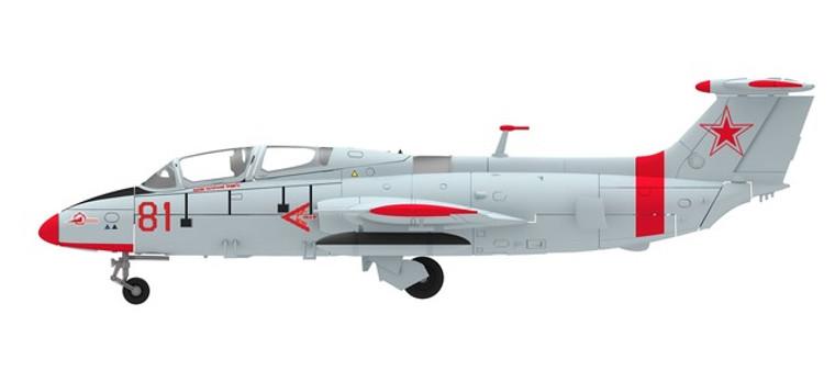 Herpa Soviet Air Force Aero L-29 Delfin - 59th Training Regiment, Slavgorod Air Base, 1980s – 81 red 1/72 82MLCZ7213