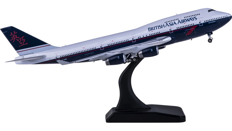Phoenix British Airways Asia Boeing 747-400 G-CIVE 1/400 PH04360