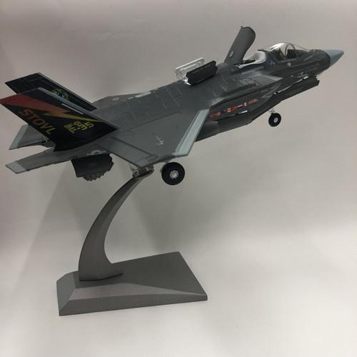 AMS Military Lockheed Martin F-35B 1/72 AML021