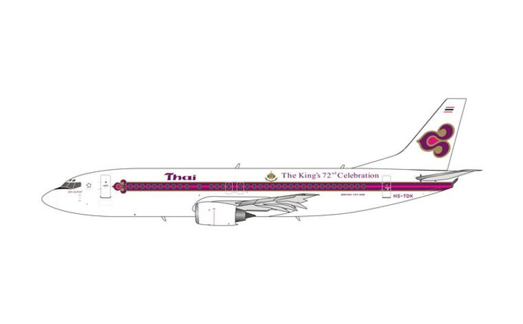 Phoenix Thai Airways Boeing 737-400 HS-TDK 72 logo 1/400