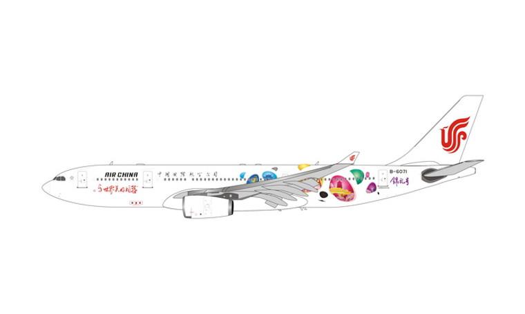 Phoenix Air China Airbus A330-200 B-6071 1/400