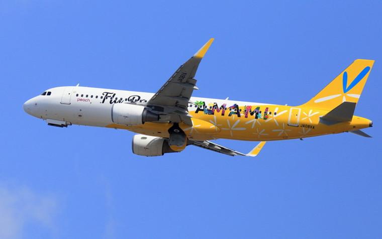 Phoenix Peach Airbus A320 'Fly Peach to AMAMI' JA08VA 1/400