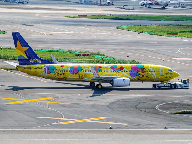Phoenix Skymark Airlines Boeing 737-800 'Pekachu' JA73AB 1/400