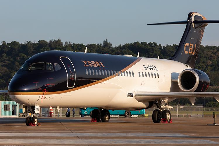 NG Models COMAC Business Jet ARJ21B B-001X (Airshow China 2021) 1/400