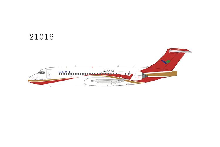 NG Models COMAC ARJ21-700 B-3328 1/400