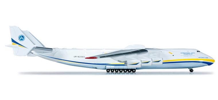Herpa Antonov Airlines AN-225 Mriya 1/400 562287