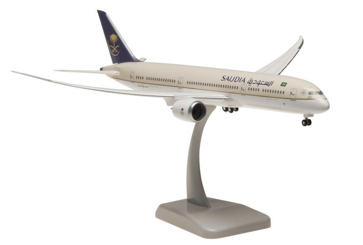 Hogan Saudi Arabian Airlines Boeing 787-9 1/200