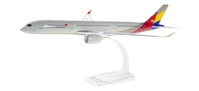 Herpa Asiana Airbus A350-900 XWB – HL8078 1/200 611404