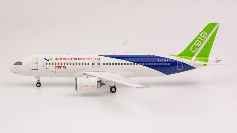 NG Models COMAC C919 B-001A 1/200