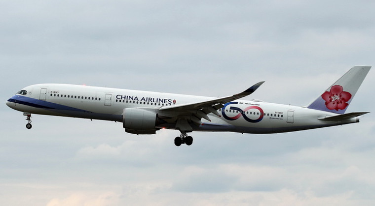 Phoenix China Airlines Airbus A350-900 '60th' B-18917 1/200