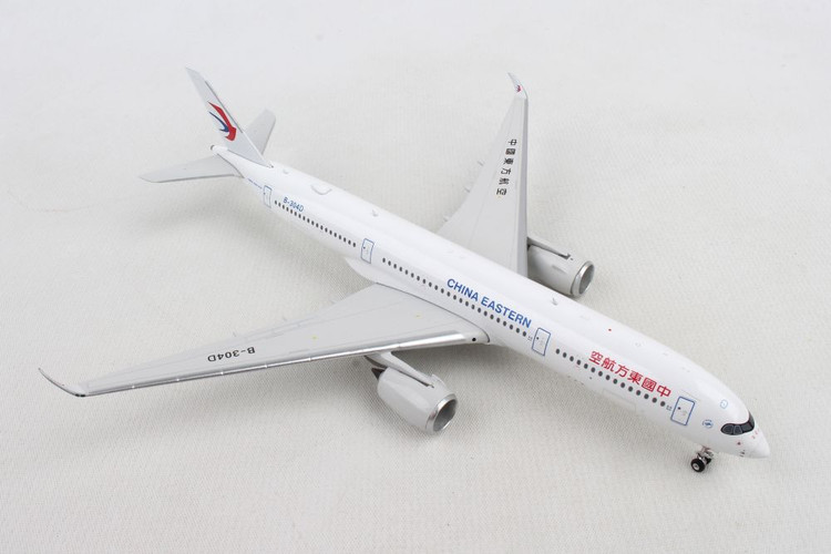 Aviation400 China Eastern Airlines Airbus A350-900 B-304D 1/400 AV4034