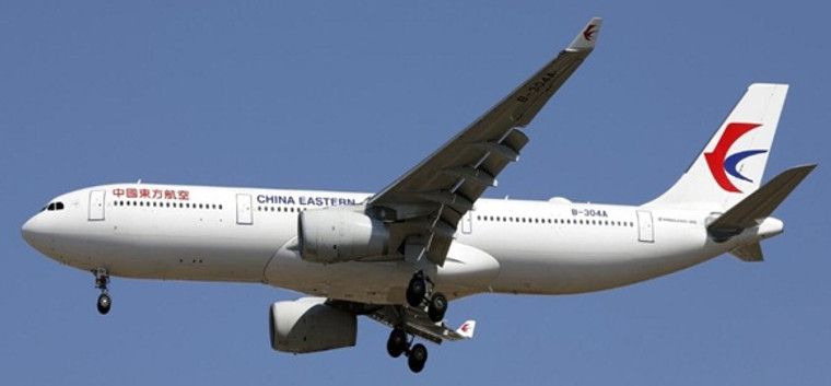 Aviation400 China Eastern Airlines A330-300 B-304A 1/400 AV4046