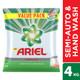 Ariel Complete Detergent Powder- 4 kg