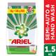Ariel Complete Detergent Powder - 1 kg + 500 g Free