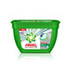Ariel Matic 3in1 PODs Detergent Pack 18 ct