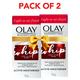 Olay Ultra Lightweight Moisturiser: Regenerist Whip Mini Day Cream (non SPF), 10g - Pack of 2