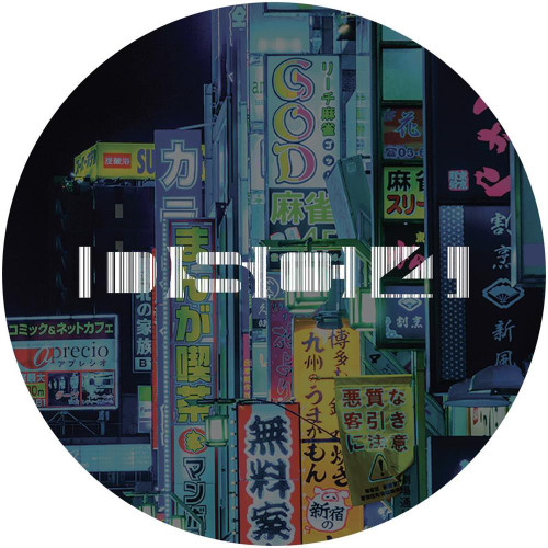 "DJ Trace - Zone EP - 12"" CLear Vinyl"