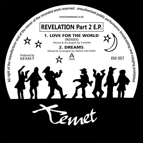 "Various Artists - Revelation Part 2 EP - 12"" Vinyl"