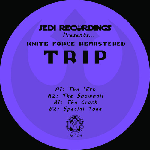 "The Trip – Remastered EP - 12"" Vinyl"