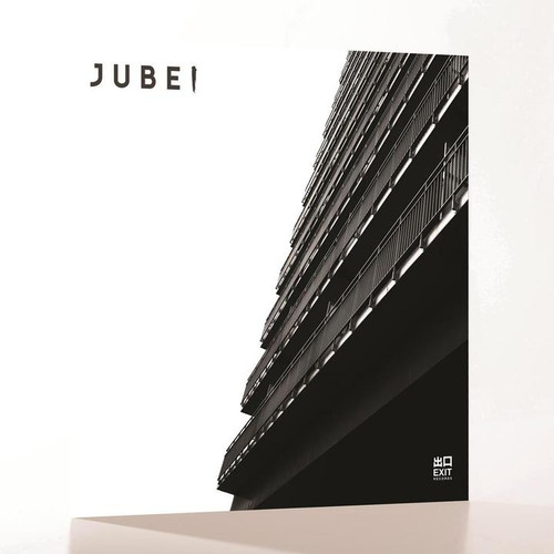 "Jubei - Cold Heart/Little Dubplate - 12"" Vinyl"