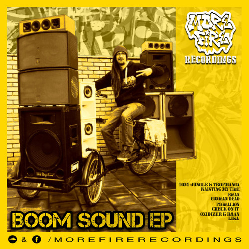 "Various Artists - Boom Sound EP - 12"" Vinyl"
