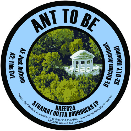 """Ant To Be - Straight Outta Boondocks EP - 12"""" Vinyl"""