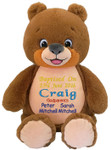 Christening Cubby Signature Brown  Bear Cubby