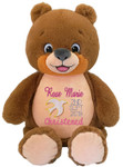 Christening personalised Bear Embroider Buddy