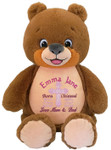 Personalised Christening Cubby Signature Brown  Bear
