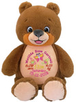 Signature Bear Cubby with personalised Birth Designs