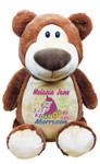 Personalised Hug-Me Cubby - Bear Brown Large (Birth Design)