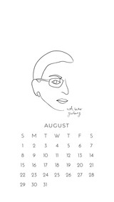 August 2021 Wallpapers by Paper Sushi