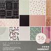KaiserCraft With Love 6.5x6.5 Paper Pad (w/diecuts)