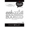 PhotoPlay Say It With Stamps: Boo/Eek Words Dies