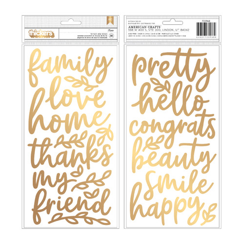 American Crafts Thickers: KACIE | Gold Foam (Pebbles by JH | Along The Way collection)
