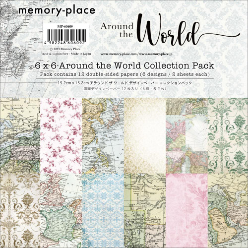 Memory Place 6x6 Paper Pad: Around the World