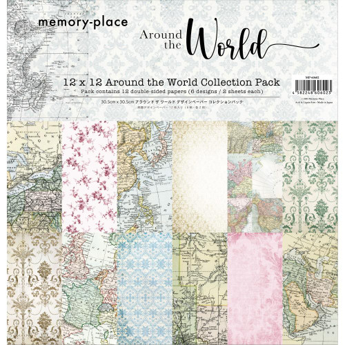 Memory Place 12x12 Paper Pack: Around the World