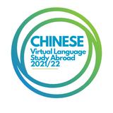 Virtual Language Study Abroad (Chinese)