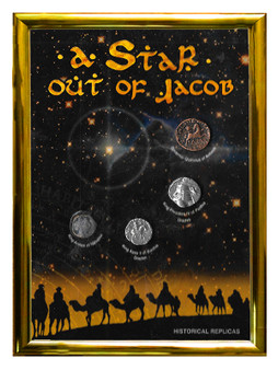 """Coins of the Bible: A Star Out Of Jacob Historical Replica Set in 5"""" x 7"""" Frame"""